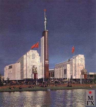 Л.Д. Муравин. Советский павильон на Всемирной выставке в Нью-Йорке. 1939.