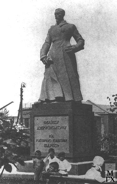 Л.Д. Муравин. Памятник Ф.Э. Дзержинскому в Штеривцах. 1933.
