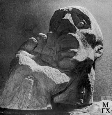 Л.Д. Муравин. Зов (гипс). 1967.