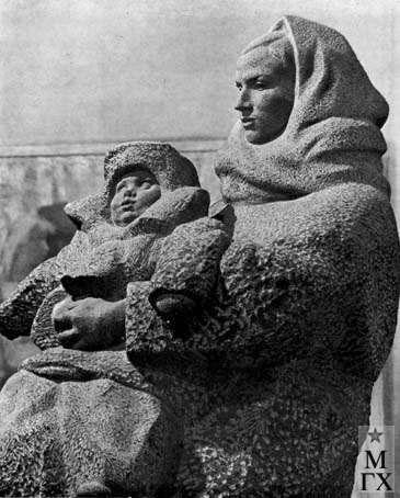 Л.Д. Муравин. Русская зима (фрагмент) 1960. Гранит.