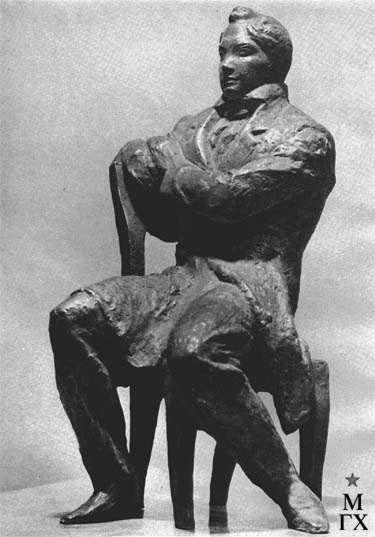Л.Д. Муравин. Поэт Е.А. Баратынский 1970. Бронза.