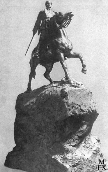Л.Д. Муравин. Г.И. Котовский. Проект памятника для Кишинева. 1947. Гипс.