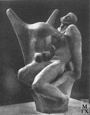 Л.Д. Муравин. Прометей. 1972. Шамот.