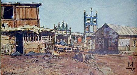 Н. С. Самокиш. Война 1904—1905. Из дневника художника. 1908.