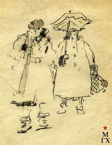 С.Ф. Шурпин. Семья художника (набросок). 1949. Бум.Кар.